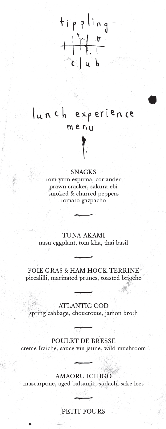 6. Lunch Experience Menu